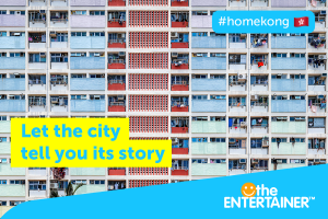 Choi Hung Estate | Re-Awaken Love for #HomeKong | The ENTERTAINER App