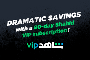 VIP subscription to Shahid